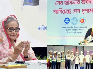 Sheikh Hasina says country's second nuclear reactor will be established in southern half of nation