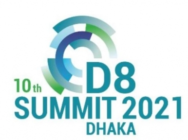 The D-8 summit is starting on April 8, hosted by Bangladesh