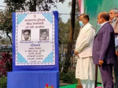 Bangladesh: Memorial plaque unveiled for two Indian journalists who died during Muktijuddho
