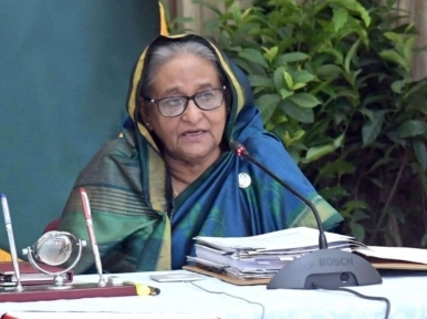 Country is developing, becoming self-reliant because of the Awami League government: Sheikh Hasina