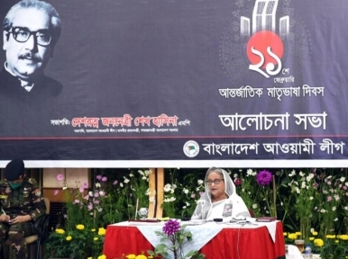 Sheikh Hasina urges AL members to read 'Goenda Nothite Bangabandhu' book