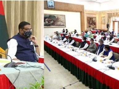 PM Sheikh Hasina tells Awami League members to prepare for election