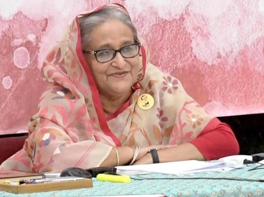 Bangladesh observing United Nation Day