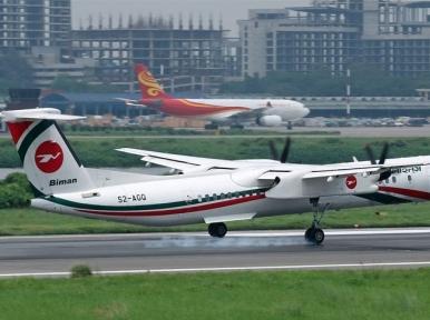 New Dash 8-400 aircraft Shwetbalaka reaches Dhaka