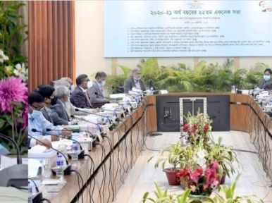 ECNEC approves 9 projects worth Tk 20,000 crore