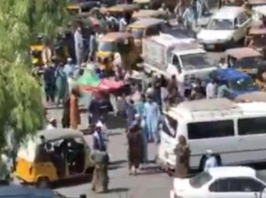 Taliban insurgents open fire on people rallying in support of national flag in Afghanistan's Nangarhar: Reports