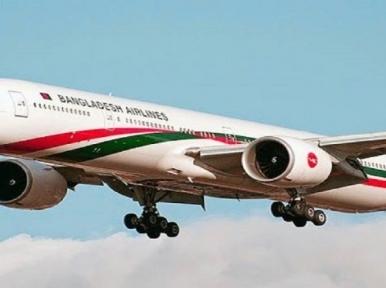 Bangladesh Biman's flight resumes Kathmandu service after 11 months
