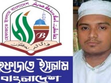 Hefazat: Babungari's press secretary Farooqi arrested