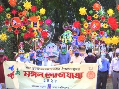 Mangal Sovajatra held in limited range
