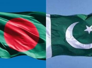 Pakistan lifts visa ban; Not from Bangladesh