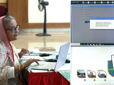 PM starts giving financial aid via mobile phone service