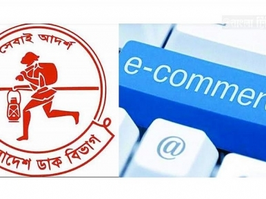 E-commerce to reach remote villages through post offices