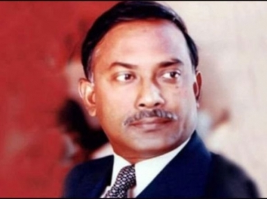 Ziaur Rahman's state title to be cancelled