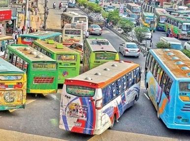 BRTA demands to start bus service after the shop opens