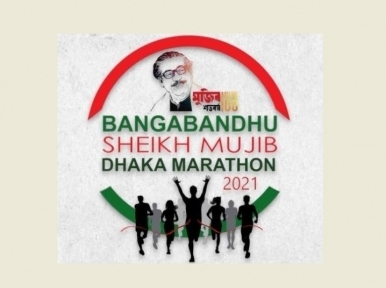 DMP bolsters security ahead of Bangabandhu Sheikh Mujib Dhaka Marathon 2021