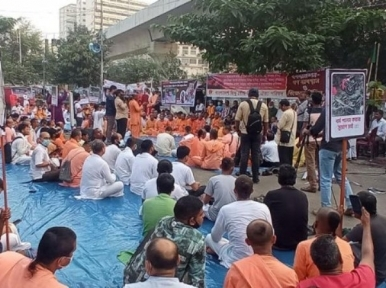 Hindu Buddhist Christian Unity Council hold mass protest in Shahbag in protest of Durga puja attack