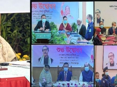 Aircraft to be made in Lalmonirhat: PM Hasina