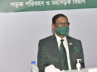 BNP is carrying out various activities to destroy the stability of the country: Obaidul Quader