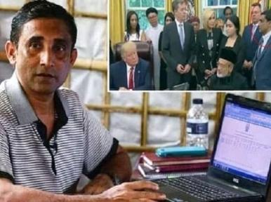Mohibullah death: US demands transparent investigation into killing of Rohingya leader