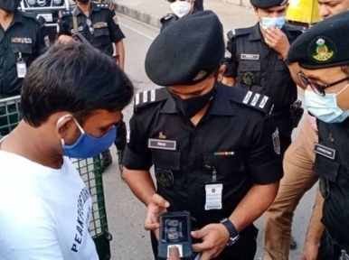 RAB start operation with fingerprint identification technology