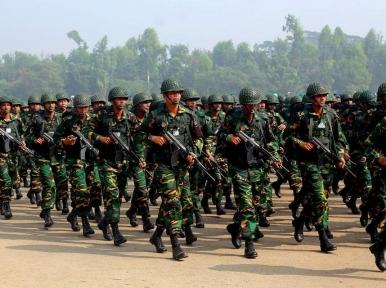Military Power: Bangladesh ranks 45