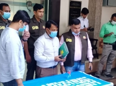 Contraband 'Ice' worth Tk 10 crore enters Bangladesh via Thailand-Myanmar
