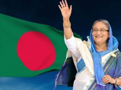 Bangladesh will be the fifth Asian Tiger within five years: Finance Minister