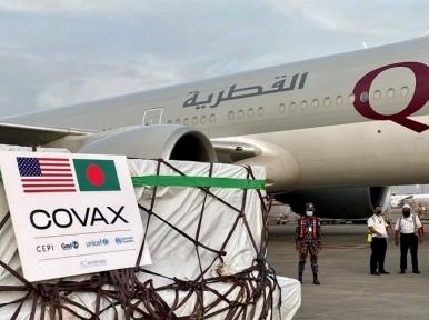 25 lakh doses of Pfizer coronavirus vaccine arrives in Bangladesh