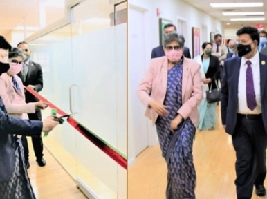 Bangabandhu Lounge inaugurated at Bangladesh Mission to UN