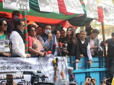 Riaz-Tarin-Apu-Mahi campaign for Awami League candidate Rezaul Karim Chowdhury