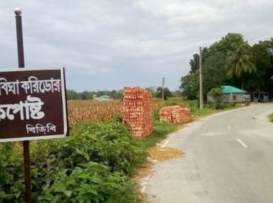 India's BSF obstructs construction of memorial at Tin Bigha Corridor
