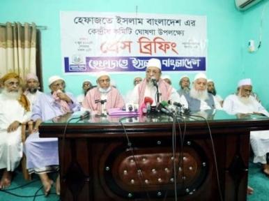 Hefazat announces new committee led by Babunagari-Jihadi