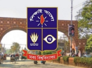 Question leaked: Recommendation for permanent expulsion of seven DU students