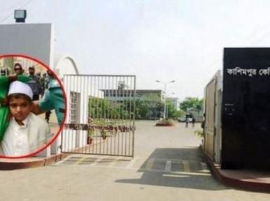 'Shishu Bakta' Rafiqul transferred to Kashimpur Jail