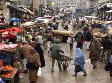 Afghanistan: Kabul blast leaves two people dead