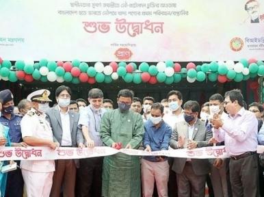 Bangladesh hopeful of shipping goods to India as well as neighboring countries including Bhutan