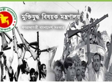 Ministry of Liberation War Affairs publishes names of another 2973 heroic freedom fighters