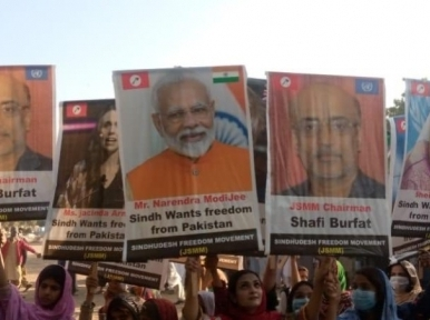 Posters of Indian PM Modi, PM Hasina raised at pro-freedom rally in Pakistan's Sindh