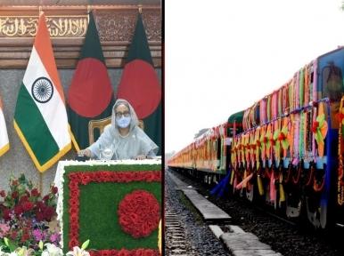 Dhaka-Jalpaiguri Mitali Express inaugurated