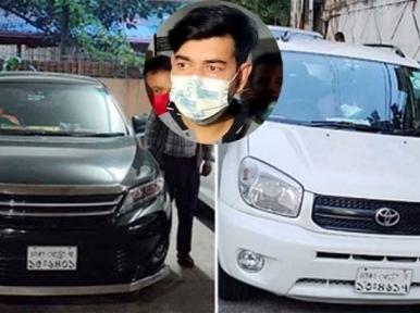 Drug case: CID police seizes two cars from Raz's residence
