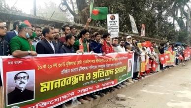 Demand for reinstatement of Muktijoddha quota within a week