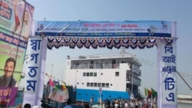 Aricha-Kazirhat ferry services to resume after two decades