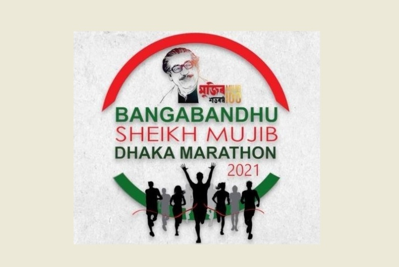 200 athletes will run in Bangabandhu Dhaka Marathon