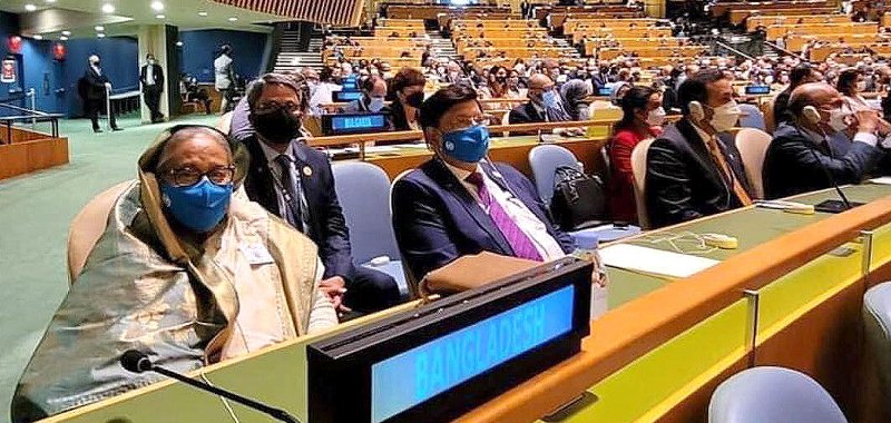 Prime Minister Hasina attends UN General Assembly