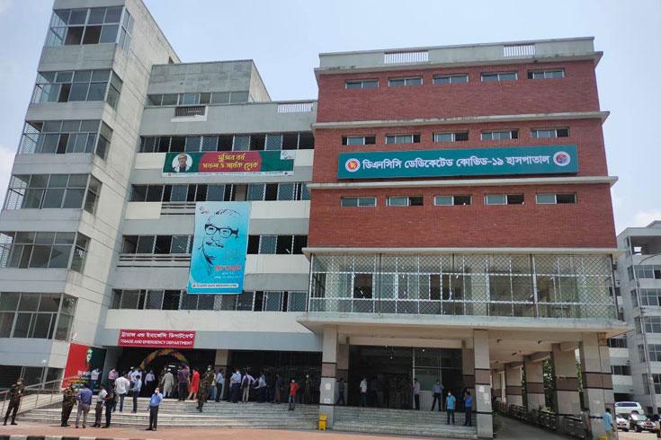 Bangladesh: 1000 bed hospital in Mahakhali