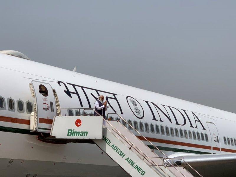 Indian Prime Minister Narendra Modi arrives in Dhaka