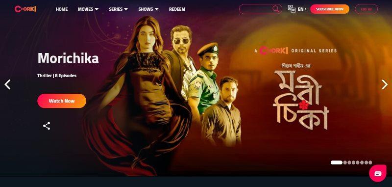 Bangladeshi video streaming platform Chorki begins journey