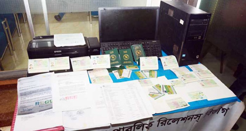 Home Ministry sends letters to concerned authorities to stop Africans from coming to Bangladesh on fake visas