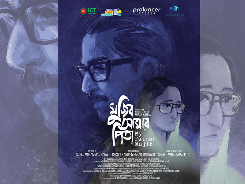 Animation film 'Mujib Amar Pita' to be released on October 1