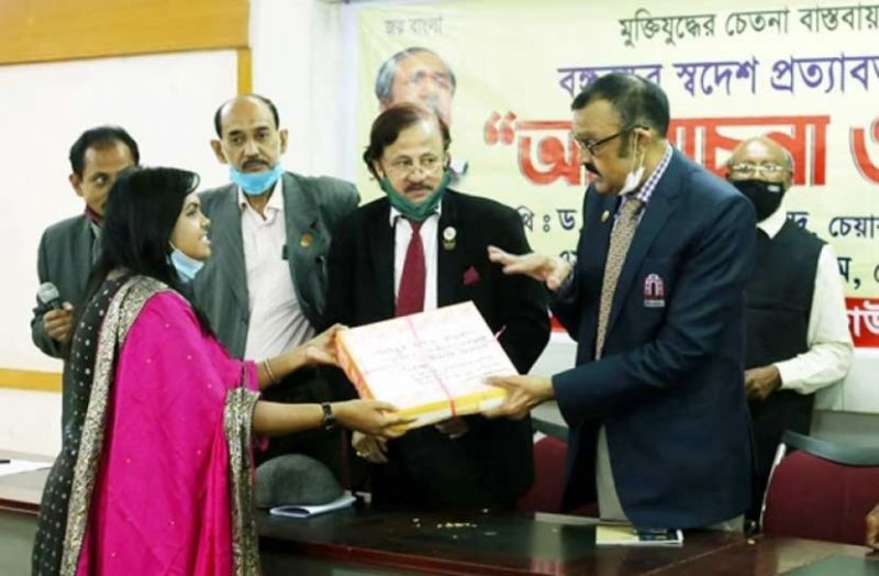 Women freedom fighters felicitated on Homecoming Day